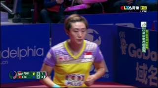 【Video】Feng Tianwei VS Tie Yana, 2016 Seamaster Women's World Cup third place match