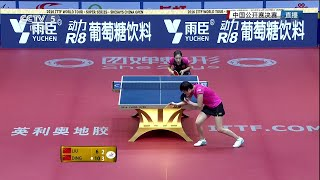 【Video】LIU Shiwen VS DING Ning, 2016 SheSays China Open  finals