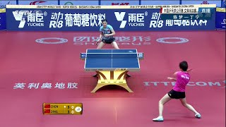 【Video】DING Ning VS CHEN Meng, 2016 SheSays China Open  semifinal