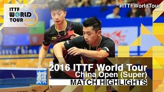 【Video】FAN Zhendong・XU Xin VS MA Long・ZHANG Jike, 2016 SheSays China Open  finals