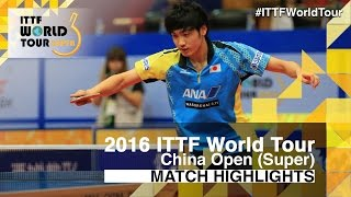 【Video】YUTO Muramatsu VS YANG Heng-Wei, 2016 SheSays China Open  semifinal