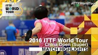 【Video】DING Ning VS SHAN Xiaona, 2016 SheSays China Open  quarter finals
