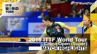 【Video】DING Ning・LIU Shiwen VS CHEN Meng・Zhu Yuling, 2016 SheSays China Open  finals