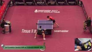 【Video】MASAKI Yoshida VS OVTCHAROV Dimitrij, 2017 Seamaster 2017 Platinum, Qatar Open best 16
