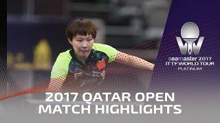 【Video】SHAN Xiaona VS Zhu Yuling, 2017 Seamaster 2017 Platinum, Qatar Open best 16