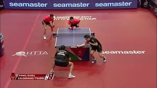 【Video】FANG Bo・ZHOU Yu VS CALDERANO Hugo・TSUBOI Gustavo, 2017 Seamaster 2017 Hungarian Open finals