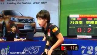 【Video】LI Xiaoxia VS LIU Shiwen, 2014  China Open  semifinal