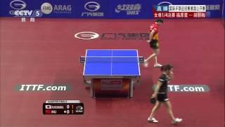 【Video】AI Fukuhara VS HU Limei, 2013  German Open, Super Series quarter finals