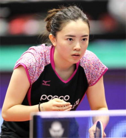 Hina Hayata S Equipment Racket Amp Rubbers Tabletennis