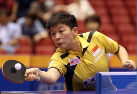 ZENG Jian