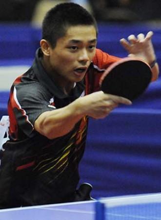PENG Wang-Wei