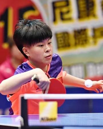 Wang Yidi