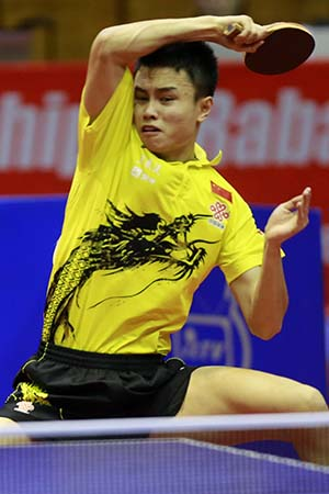 ZHOU Qihao