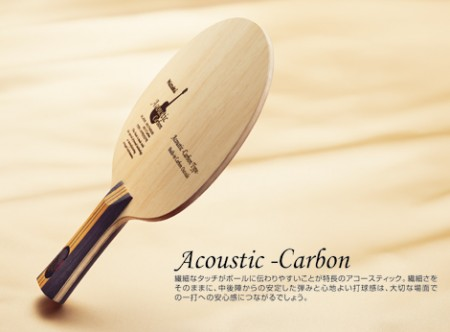 Acoustic Carbon