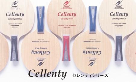CELLENTY WO7
