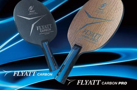 FLYATT Carbon PRO