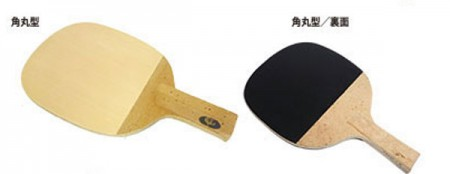 HOUO 5ply plywood(SQUARE ROUND TYPE)