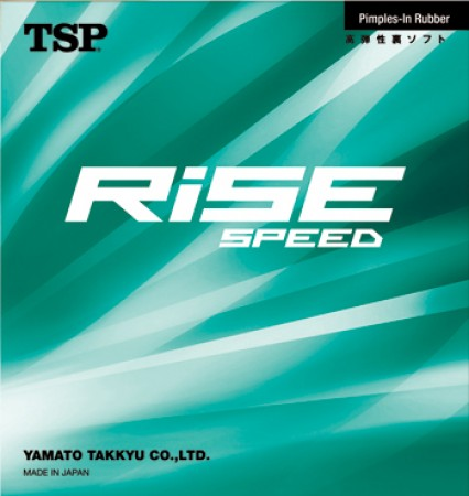 Rise Speed