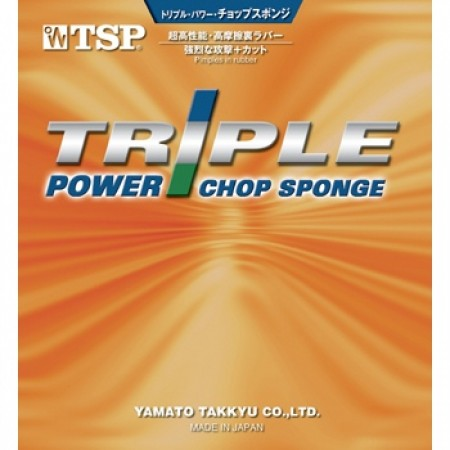 Triple Power Chop sponge