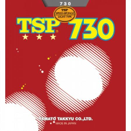 TSP 730 Speed
