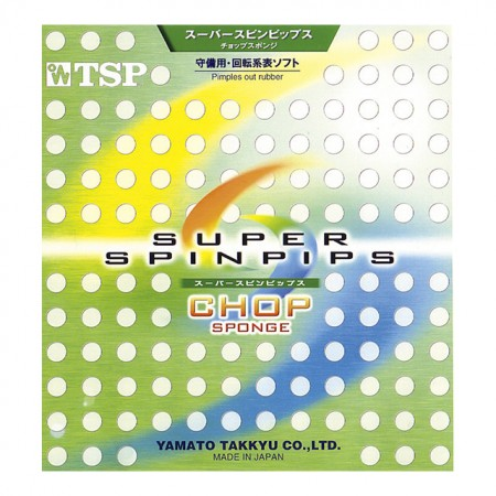 Super Spinpips CHOP