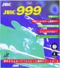 JUIC999