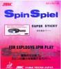SPIN SPIEL