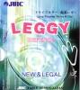 LEGGY for defense (with sponge) (LEGGY)