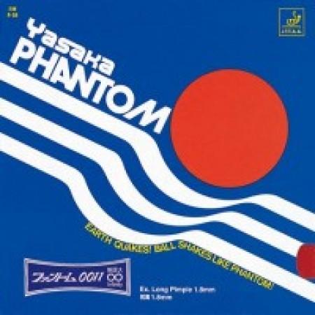 Phantom 0011 Infinity