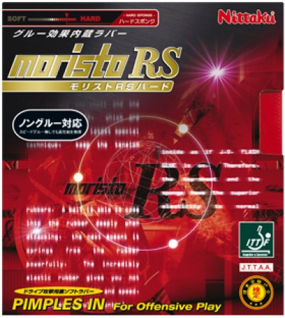 Moristo RS Hard