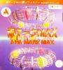 AKA MARK MAX