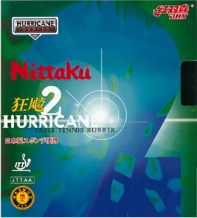 NITTAKU HURRICANE 2
