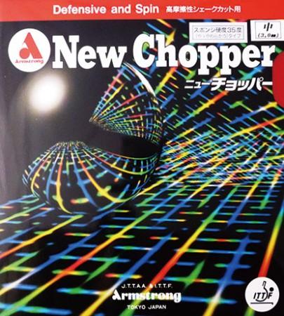 NEW CHOPPER
