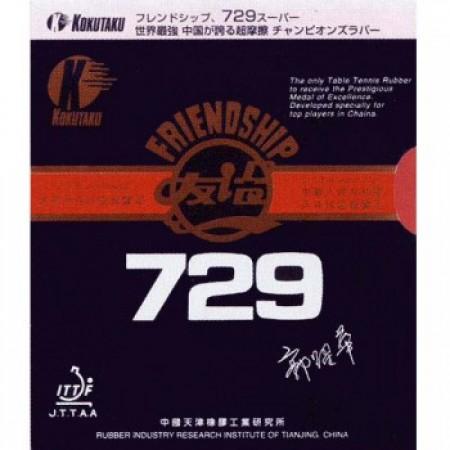 FRIENDSHIP 729 SUPER JPS