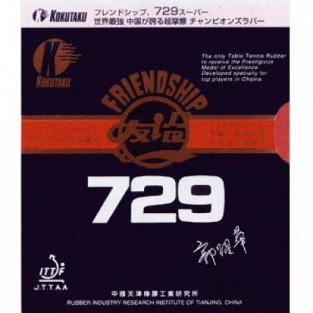 FRIENDSHIP 729 SUPER CHOP