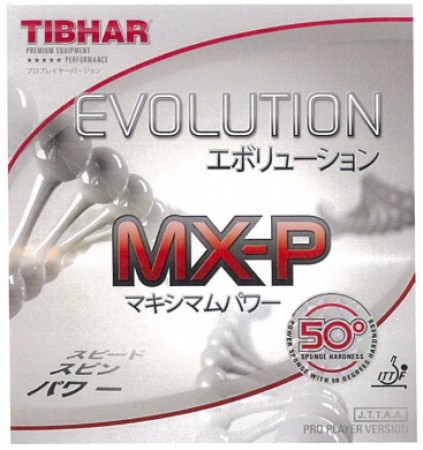 EVOLUTION MX-P50