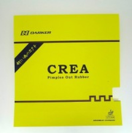 CREA(OX)
