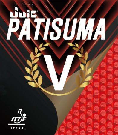 PATISUMA V