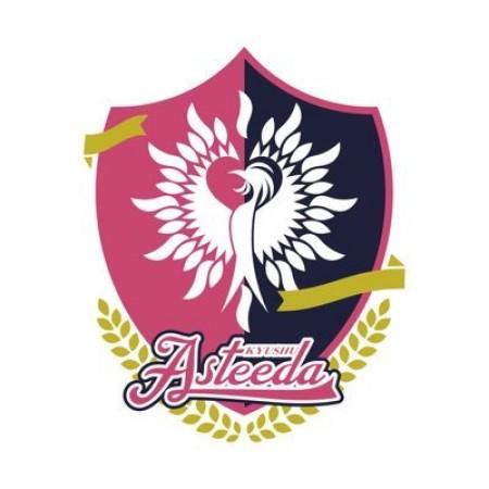 Kyushu Asteeda