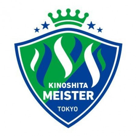 Kinoshita Meister Tokyo