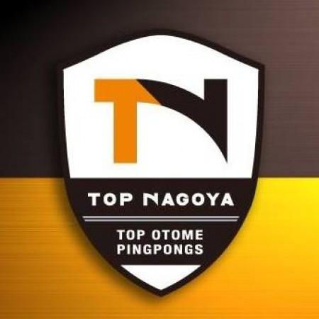 Top Nagoya