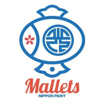 Nipponpaint Mallets